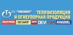 logo resize torconst 01 1